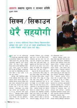 Teacher Monthly Magazine