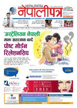 Nepali Patra - Australia Edition